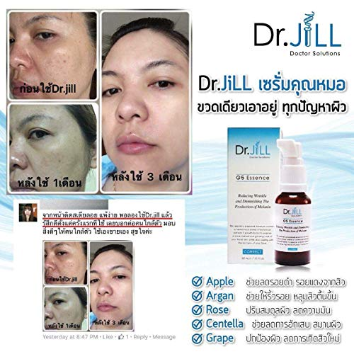 Dr.Jill G5 ESSENCE Reducing Wrinkle Whitening Anti-aging moisturizing skin Day/Night Cream (1 bottle.30ml.)