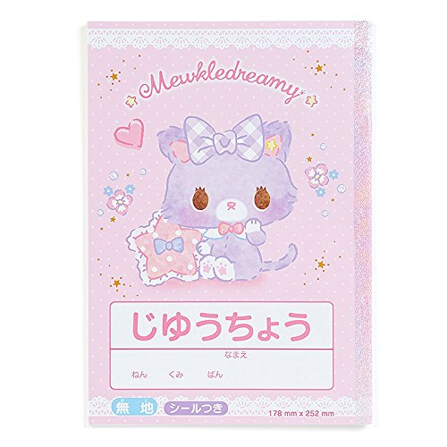 Sanrio mu Kurdish Lee Me B5 free book From Japan - Australia Mu Online