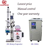 haocheng 10L Manual Lift CBD Solvent Lab Rotovap with Chiller