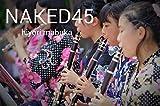 NAKD45 (Japanese Edition)