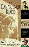 The Damascened Blade (Joe Sandilands Murder Mysteries)