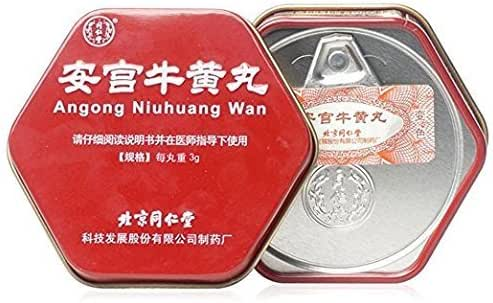 Tong Ren Tang An Gong Niu Huang Wan For High Fever with Convulsion and Delirium Stroke 3g x 1 pill one box