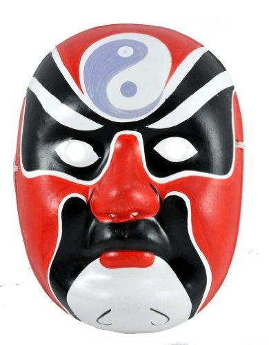 Chinese Opera Mask (Beijing Opera Mask, Chinese Opera Mask, Costume Mask, Face Mask, Red Mask, # 2)