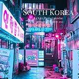 Korean Calendars