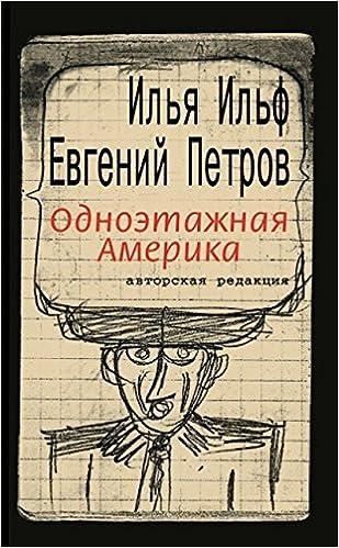 Book Odnoetazhnaya Amerika. Pisma iz Ameriki