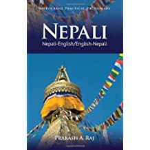 Nepali-English/English-Nepali Practical Dictionary (Hippocrene Practical Dictionary)