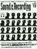 Sound & Recording Magazine (サウンド アンド レコーディング マガジン) 2015年 12月号 [雑誌]