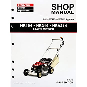 honda hr194 hr214 hra214 lawn mower service. Black Bedroom Furniture Sets. Home Design Ideas