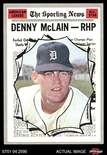 Mclain Detroit Tigers Denny (1970 Topps # 467 All-Star Denny McLain Detroit Tigers (Baseball Card) Dean's Cards 5 - EX Tigers)