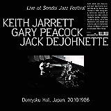 Live at Sendai Jazz Festival, Denryoku Hall, Japan [Analog]