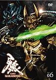 Sci-Fi Live Action - Garo Makaisenki Vol.6 [Japan DVD] PCBP-52488