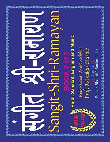 Sangit-Shri-Ramayan, Volume 2 of Sangit-Shri-Krishna-Ramayan,  Hindi-Sanskrit-English