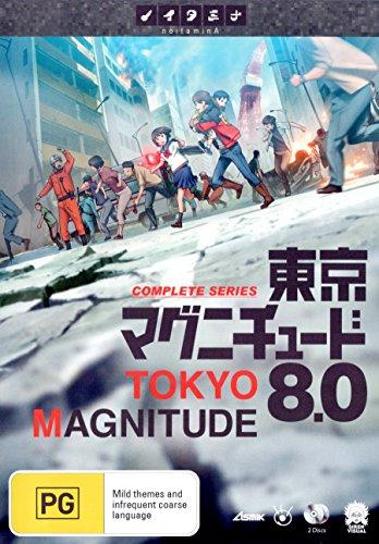 Tokyo Magnitude 8.0   Anime & Manga   NON-USA Format   PAL   Region 4 Import - Australia