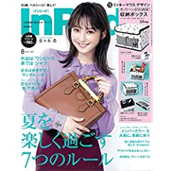 InRed 最新号 サムネイル