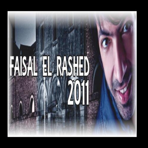 Faisal Al Rashed 2011 - ???? ?????? 2011