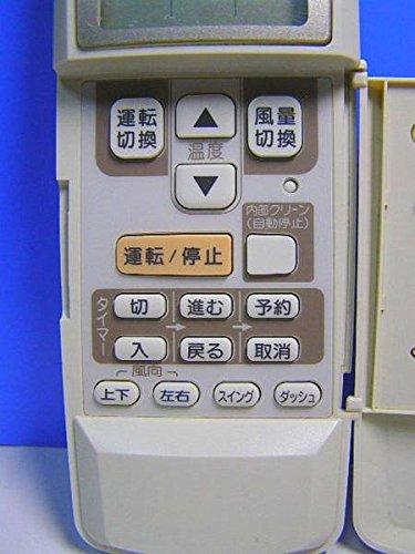 エアコンリモコン AR-HT1