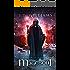 Mage Soul (Stormborn Saga Book 2)