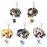 Demon Slayer: Kimetsu no Yaiba Keychains Pendant