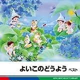 YOIKO NO DOYO BEST(reissue)
