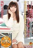2010東北○○大学ミスキャンパスグランプリ 美人女子大生が処女のままAVデビュー!西野まお(19歳) [DVD]