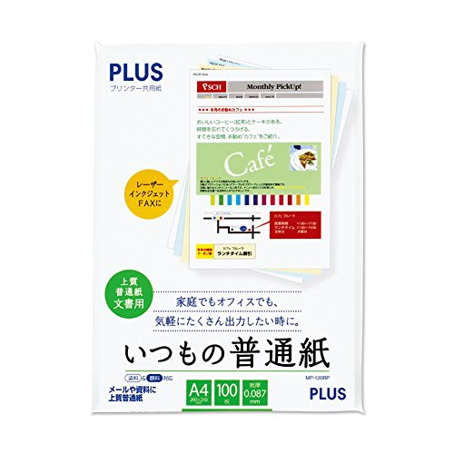 100 pieces MP-120RP A4 Size of plain paper usual (japan import)