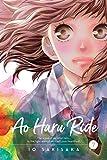 Ao Haru Ride, Vol. 7 (7)
