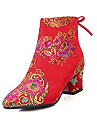 KingRover Women's Fashion Embroidery Drawstring Ankle High Wrapped Chunky Heel Booties