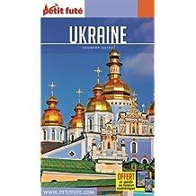 UKRAINE 2017-2018