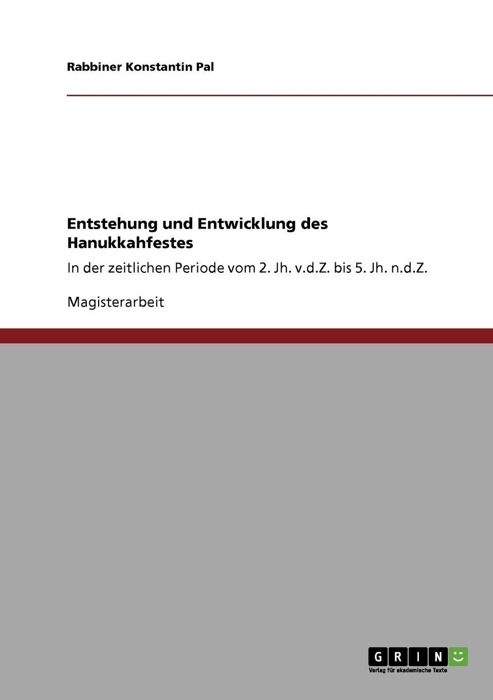 Entstehung und Entwicklung des Hanukkahfestes (German Edition) pdf epub