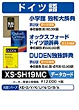 Casio electronic dictionary additional content microSD version Shogakukan Germany Kazuhiro Dictionary Oxford German Dictionary XS-SH19MC