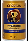 Best Georgia European Coffees - Fine sugar 160g cans ~ 30 pieces of Review