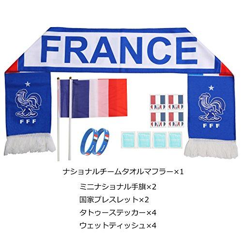 ナラーバー香りアクセスKinzd 日本、ドイツ、ブラジル、アルゼンチンなど10国のタオルマフラー、シール、ミニ手旗 ワールドカップ サッカー応援グッズセット