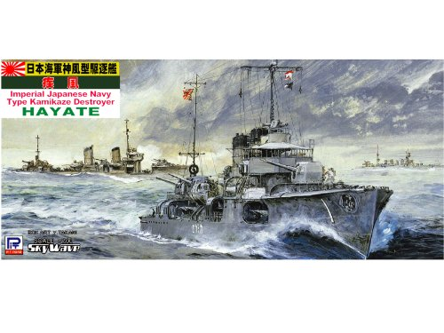 Navy Destroyer Ship (1/700 Japanese Navy kamikaze type destroyer gale (SPW06) (japan import) by Pit road by Pit lord)