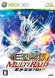 真・三國無双 MULTI RAID(マルチレイド) Special - Xbox360