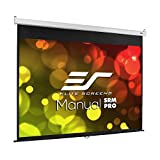 Elite Screens Manual SRM Pro, 120-inch 4:3, Slow Retract Pull Down Projection Manual Projector Screen, M120VSR-Pro