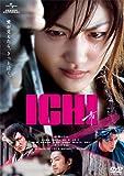 ICHI -?s- [DVD]