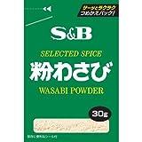 S & B bag containing powder wasabi 30g