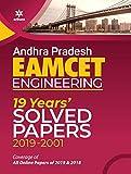 Andhra Pradesh EAMCET Engineering  19 Years Solved Papers 2020
