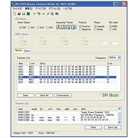 4967f8fed8297 Amazon.com  ratokkusisutemu SPI I2 °C purotokoruemyure-ta- Rex – usb61    Computers   Accessories