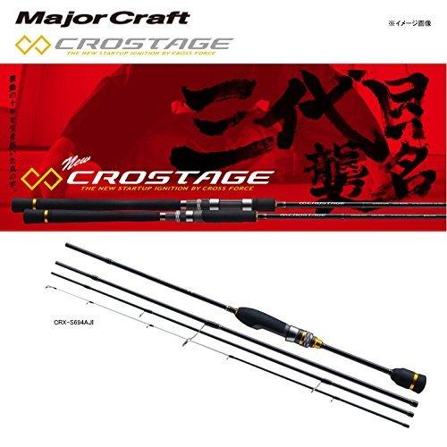 Major Craft CRX-T764L - Caña de pescar (4 unidades)
