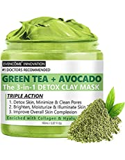 Collagen + Vitamin C Clay Face Mask | Reduces Wrinkles, Acne, Blemishes & Blackheads | Deep Cleansing Face Mask | Brightens Skin, Refining Pores, Instantly Moisturized & Firm