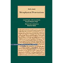The Book of Metaphysical Penetrations: A Parallel English-Arabic Text