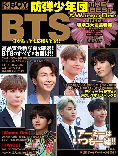 K-BOY PLATINUM 2019년 1월호[잡지]:FANZA