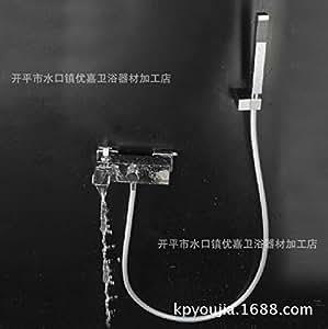 AIHAO Jia Kaiping excelente baño montado en la pared grifo de la bañera ducha y ducha asiento baño grifo 5075, con ducha