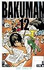 バクマン。 第12巻