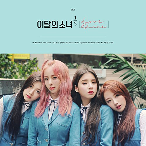 monthly-girl-1-3-loona-lovelive-1st-mini-album-limited-edition-cd-photobook-photocard-folded-poster