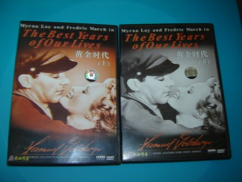 The Best Years of Our Life (Vol. 1&2) / Region Free NTSC DVD