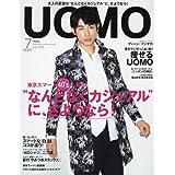 UOMO 2016年7月号