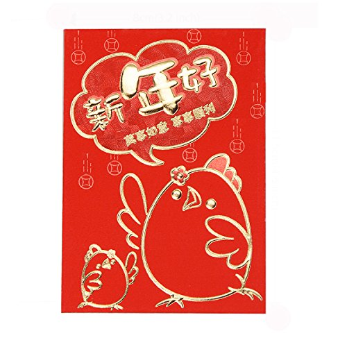ellzk-chinese-new-year-red-envelopes-2017-chinese-rooster-year-cartoon-lucky-money-envelope-small6-p