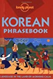 Front cover for the book Korean Phrasebook by Minkyoung Kim